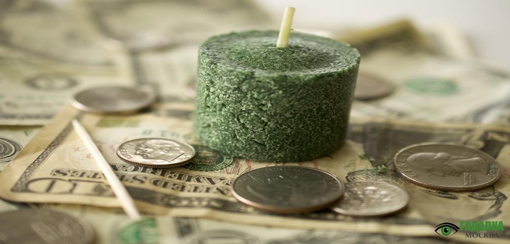 Заговор на деньги Москва